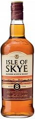 Isle of Skye 8 YO Set 6 Bottles