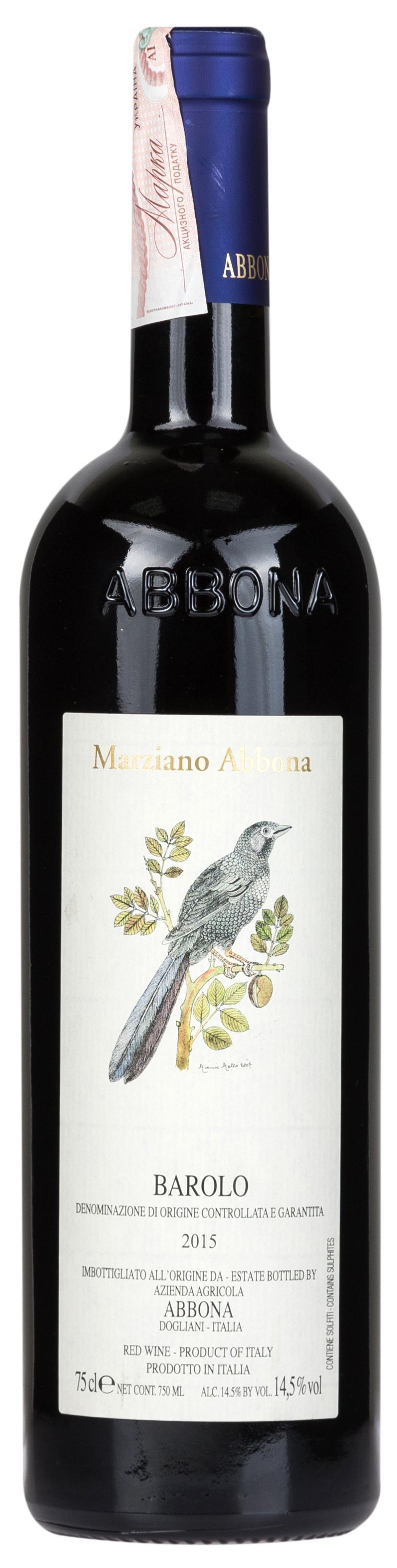 Вино Marziano Abbona Barolo 2015 (Марциано Аббона Бароло ...