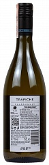 Вино Trapiche Vineyards Chardonnay 2018 Set 6 bottles