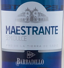 Вино Barbadillo Maestrante Semi Dulce Set 6 Bottles
