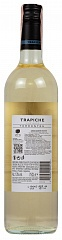 Вино Trapiche Vineyards Torrontes 2018 Set 6 bottles