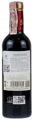 Вино Chateau Lestage Simon Haut Medoc 2015 Half Bottle 375ml