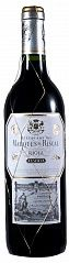Marques de Riscal Reserva Set 6 bottles