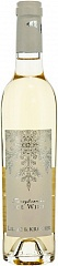 Вино Liliac & Kracher Cuvee Ice Wine 375ml Set 6 bottles