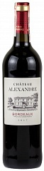 Вино Chateau Alexandre Bordeaux Rouge 2017 Set 6 bottles