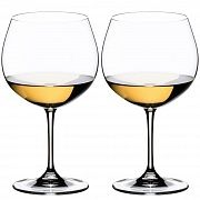 Riedel Vinum Chardonnay (Montrachet) 600 ml Set of 2