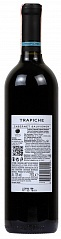 Вино Trapiche Vineyards Cabernet Sauvignon 2018 Set 6 bottles