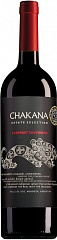 Вино Chakana Estate Selection Cabernet Sauvignon 2015 Set 6 bottles