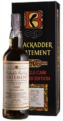 Bunnahabhain Statement 26 YO Raw Cask 1989 Blackadder