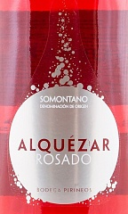 Вино Barbadillo Alquezar Rosado Pirineos Set 6 Bottles